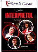 Interpretul – Auchan Titan