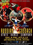 CAZACII RUSIEI - Compania de dans din Moskova ( show unic in lume )