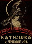 Concert Batushka