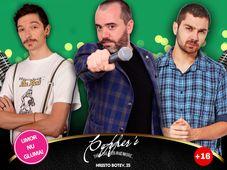 Stand-Up Comedy Sambata 3 martie Bucuresti