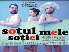 """Teatrul Rosu: """"Sotul sotiei mele"""""""