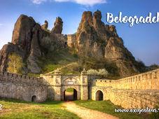 Cea mai frumoasa cetate din Balcani