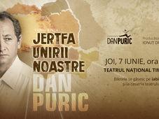 Jertfa Unirii Noastre - Conferință Dan Puric