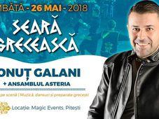 Seară Grecească: Ionuț Galani + Ansamblul Asteria | Pitești