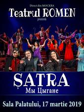 "Teatru Romen din Moscova prezinta: ""SATRA - Noi Tiganii"""