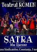 Teatrul Romen prezinta Satra
