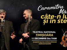 Caramitru-Mălăele, câte-n lună și în stele