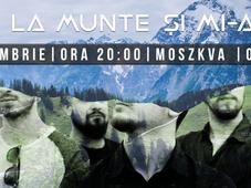 Am Fost La Munte Si Mi-a Placut in Oradea