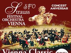Vienna Classic Christmas Turneu - Oradea