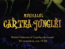 Cartea Junglei Magia spectacolului musical - Premiera