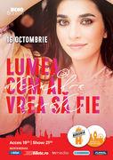 """Concert Alexandra Ușurelu - """"Lumea, cum ai vrea sa fie"""" la Berăria H"""