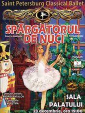 SPARGATORUL DE NUCI