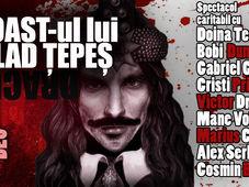 Roast-ul lui Vlad Tepes - spectacol caritabil