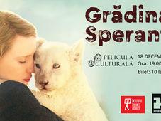 Filmul Gradina Sperantei