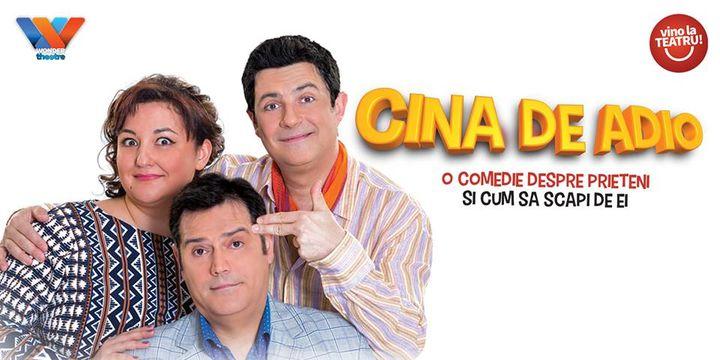 CINA DE ADIO