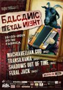 Balcanic Metal Night