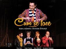 Cum se face - Timisoara