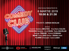 Comedy Club: Stand-up - Live Show 1