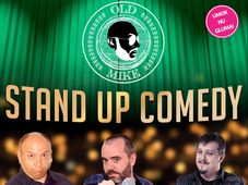 Stand-Up Comedy: Balboni Fulvio, Daniel Harmanescu si Cristian Dumitru in Old Mike Pub