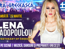 Concert Lena Papadopoulou - The Sweetheart of Greece