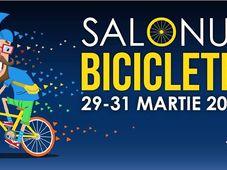 Salonul Bicicletei 29-31 martie 2019