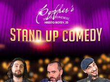 Stand-Up Comedy cu Dumitru, Popovici si Zloteanu in Copper's Pub