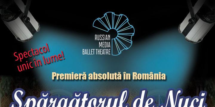 Balet Spărgătorul de Nuci în decor 3D - Russian Multimedia Ballet Theatre