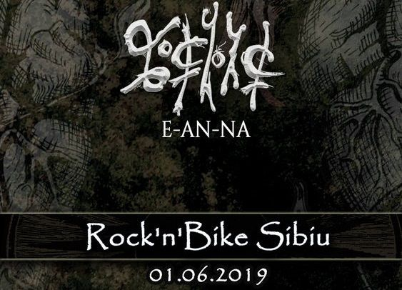 E-an-na la Sibiu - 1 iunie   RnB