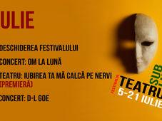 Quantic - Festivalul Teatru Sub Luna - 05 Iulie