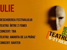 Quantic - Festivalul Teatru Sub Luna - 06 Iulie