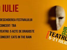 Quantic - Festivalul Teatru Sub Luna - 19 Iulie