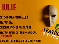 Quantic - Festivalul Teatru Sub Luna - 20 Iulie