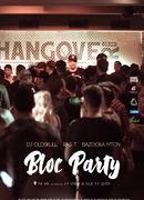 Bloc Party [no. 258]