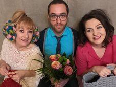 """Teatru Rosu: """"Trioul conjugal"""""""