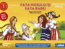 """Spectacol de teatru pentru copii """"Fata Moșului și Fata Babei"""""""