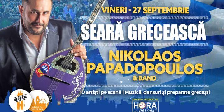 Seară Grecească: Nikolaos Papadopoulos & Band