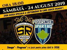Meci SR Brasov -  Progresul Spartac