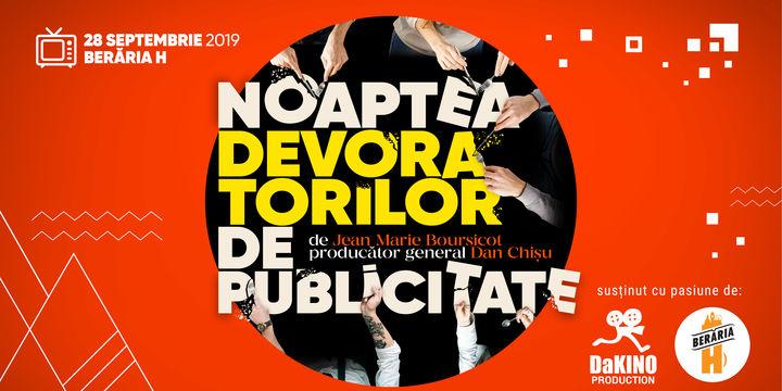 Noaptea Devoratorilor de Publicitate 2019