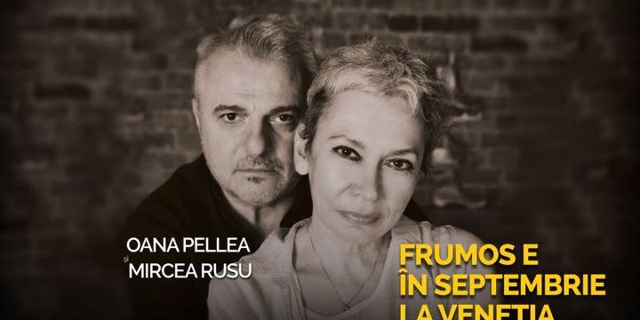 Târgu-Mureș: Frumos e în septembrie la Veneția