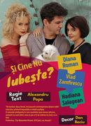 Drobeta Turnu Severin: Si cine nu iubeste?