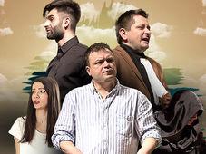 Brasov: Coaste din viata lui Adam