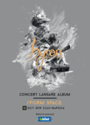 Concert lansare album: byron at /FORM SPACE