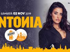Concert Antonia în Orașul Cu Chef de Viață