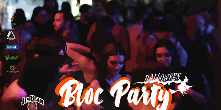 Bloc Party 260 // The Ark