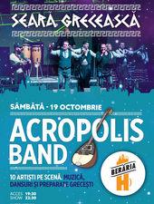 Seară Grecească: Acropolis Band // 19 octombrie
