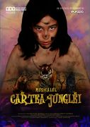 Cartea Junglei Musical