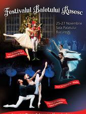 Festivalul Baletului Rusesc - Spărgătorul de Nuci