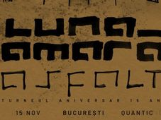 """Luna Amara  - Turneu aniversar """"Asfalt"""" 15 ani @Quantic"""
