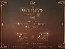 Revelion 2020 Del Mar Ballroom Mamaia