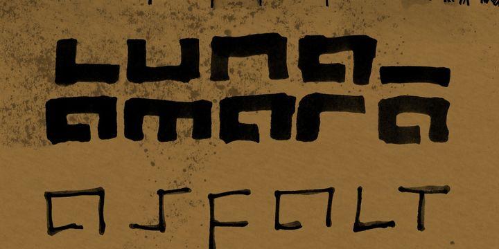 "Luna Amara - Turneu aniversar ""Asfalt"" 15 ani @ Urban Home Pitesti"